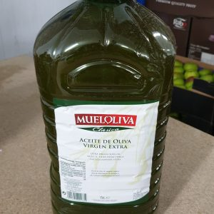 Extra Virgin Olive Oil - 5ltr