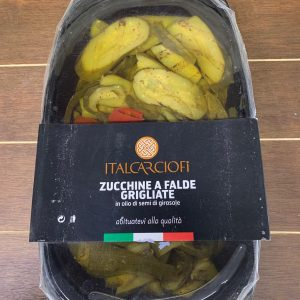 Courgettes in Oil - 2kg