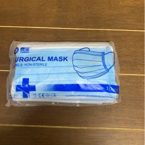 Surgical Face Masks